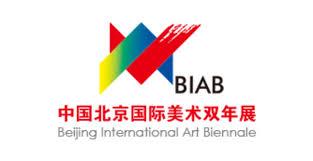 BIAB salon Beijing Pekin 2017 Alainpers art cinetique serie au dela du temps